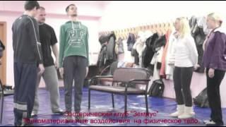 Эзотерика обучение, практическая эзотерика. Семинар