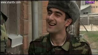 Բանակում/Banakum 1 -  Սերիա 125
