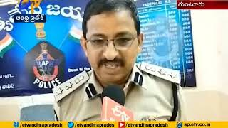 Guntur Urban SP Ramakrishna Briefly Explained | About Drone Flying on Chandrababu's Residence