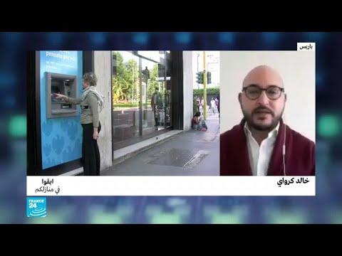 الاقتصاد العالمي..خميس الاجتماعات والقرارات قبل عيد الفصح  - نشر قبل 13 ساعة