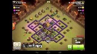 Clash of clans burning village