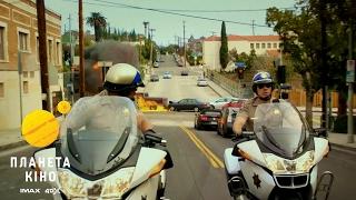 Каліфорнійський дорожній патруль - офіційний трейлер (український)