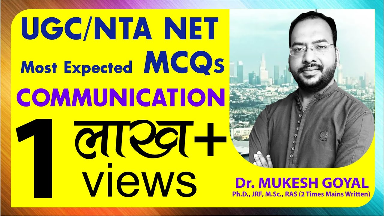 UGC/NTA NET Most Expected MCQ II Communication II Must Watch Paper 1