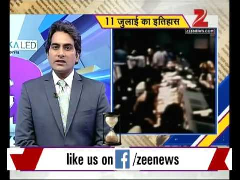 DNA: Today in History, 9th July 2016