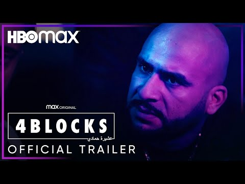 4 Blocks   Official Trailer   HBO Max