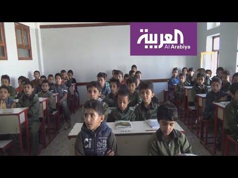 معلمو صنعاء يستمرون في إضرابهم بسبب عدم دفع الحوثيين رواتبهم  - نشر قبل 2 ساعة