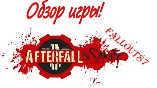 Обзор Afterfall Insanity Extended Edition (1080p/60fps)