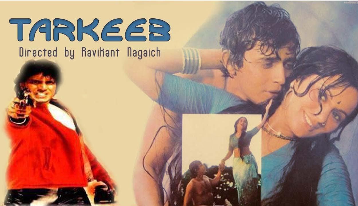Tarkeeb 1984 | Full Movie In Hindi | Mithun Chakraborty, Ranjeeta Kaur