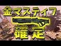 1マスでサバイバルしないといけないマインクラフト#4【マイクラ】【ありくまかのあ】 - YouTube