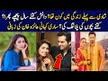 Ayeza Khan and Danish Taimoor Interview | Celeb Tribe