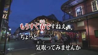 任天堂 Wii Uソフト カラオケJOYSOUND 春一番〈スタジオ・ライヴ・ヴァ...