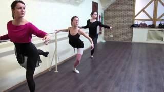 Урок хореографии в балетной школе