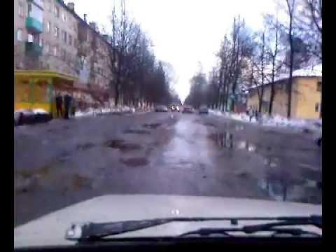 центральная дорога город Буй Костромской области