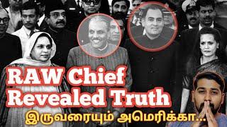 Rajiv & Zia deal Mystery | Who Assassinated them | RAW-ISI-CIA | Tamil