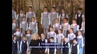 Детская музыкальная школа №-1.