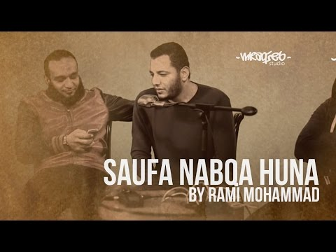 Saufa Nabqa Huna by Rami Mohammad Lyric with Indonesian Translate