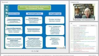 Ресурсы информационно-образовательной среды УМК «Перспектива» для урока по курсу «Окружающий мир»
