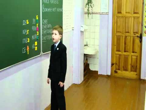 Урок по подвижным играм во втором классе