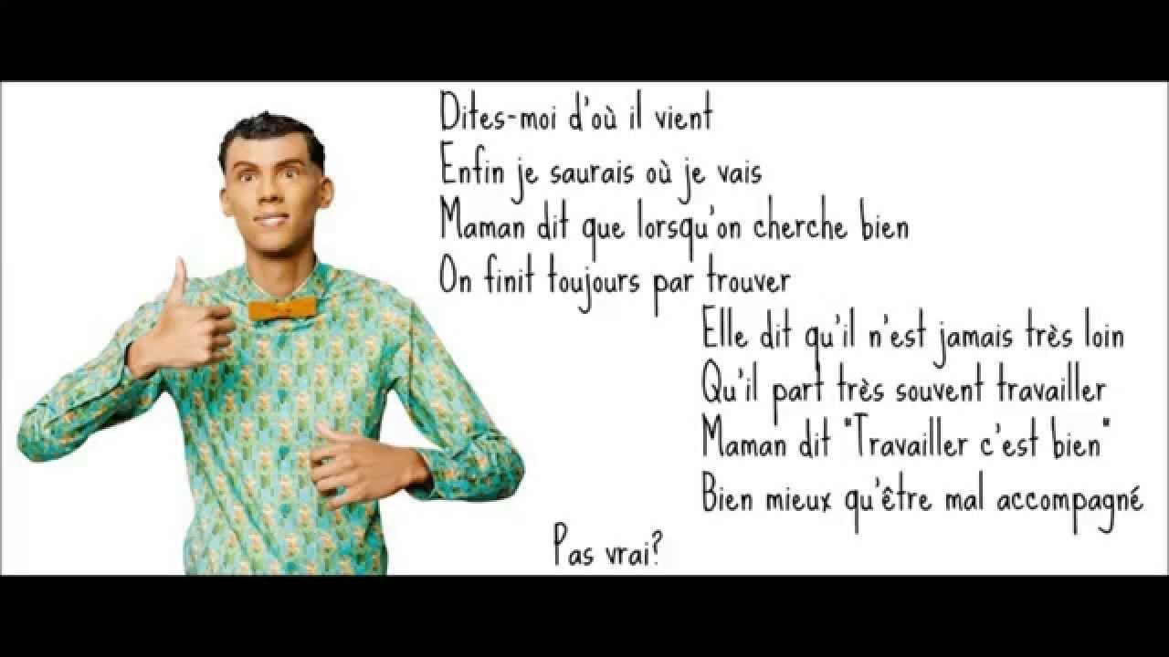 chanson stromae papaoutai