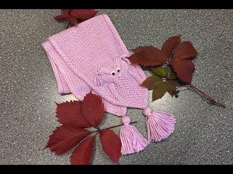 Вязание спицами для детей шарфиков