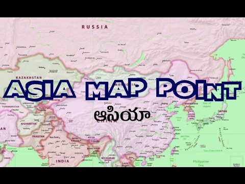 asia map point telugu