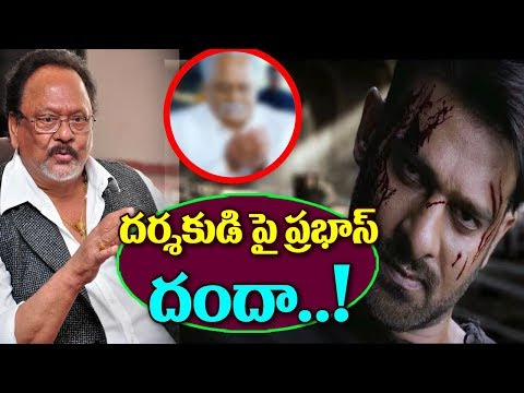 Prabhas React Again in Banner after Billa...