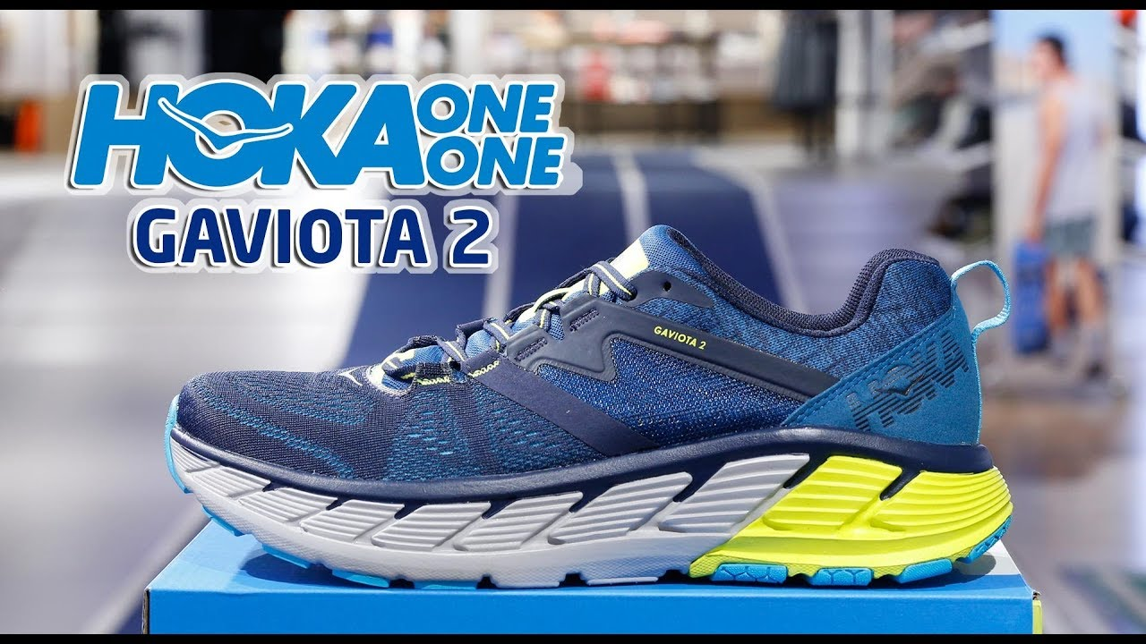 HOKA ONE ONE GAVIOTA 2 | UNBOXING VIDEO