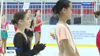 Лучших юных фигуристов Сибири и Дальнего Востока назовут в Искитиме