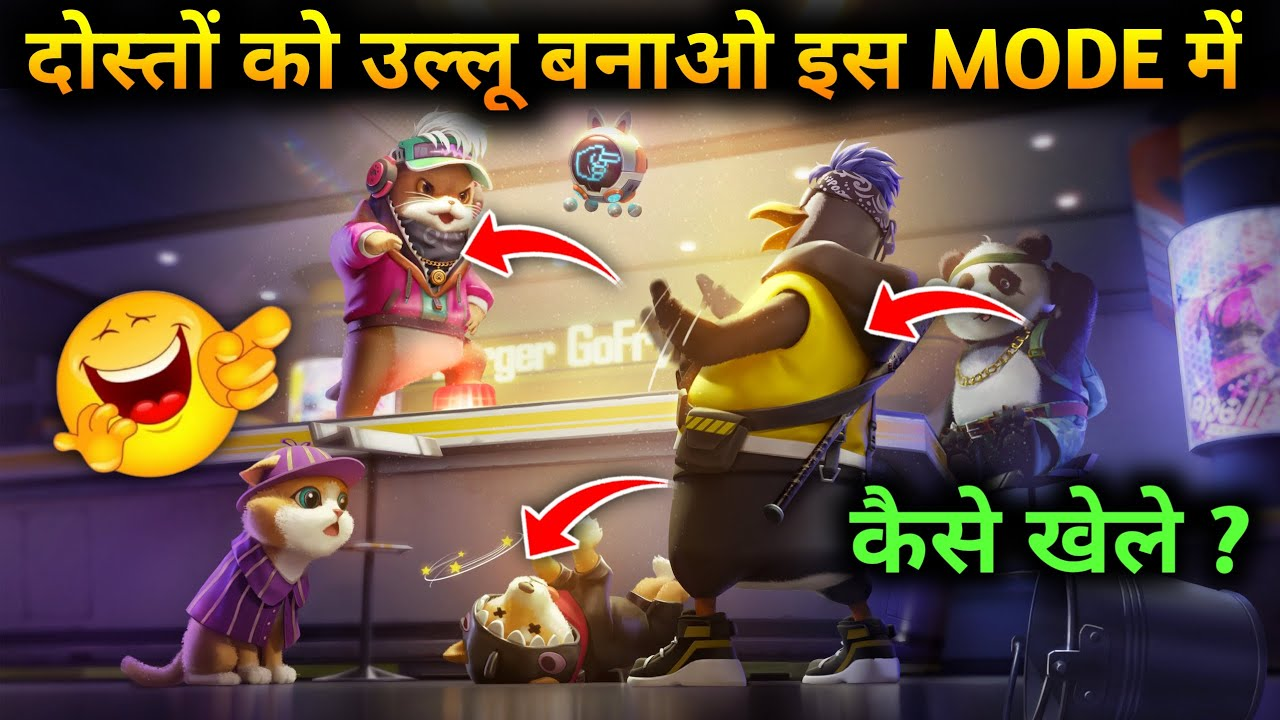 HOW TO PLAY PET RUMBLE 🤩| NEW MODE PET RUMBLE IN GARENA FREE FIRE | FREE FIRE NEW EVENT
