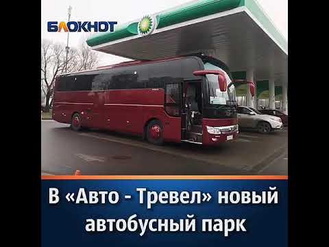 Комфортабельные автобусы до Москвы