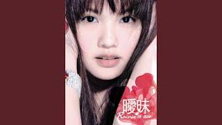 Video Ai Mei download MP3, 3GP, MP4, WEBM, AVI, FLV Agustus 2018