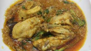 Special Chicken Curry (Pakistani  Style )
