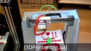 Смотреть видео 3д принтер купить