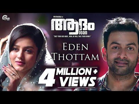 Adam Joan | Eden Thottam Song Video | Prithviraj Sukumaran | Deepak Dev | Official