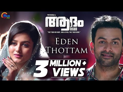 Adam Joan  Eden Thottam Song Video  Prithviraj Sukumaran  Deepak Dev  Official
