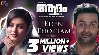 Video Adam Joan | Eden Thottam Song Video | Prithviraj Sukumaran | Deepak Dev | Official download MP3, 3GP, MP4, WEBM, AVI, FLV Oktober 2018