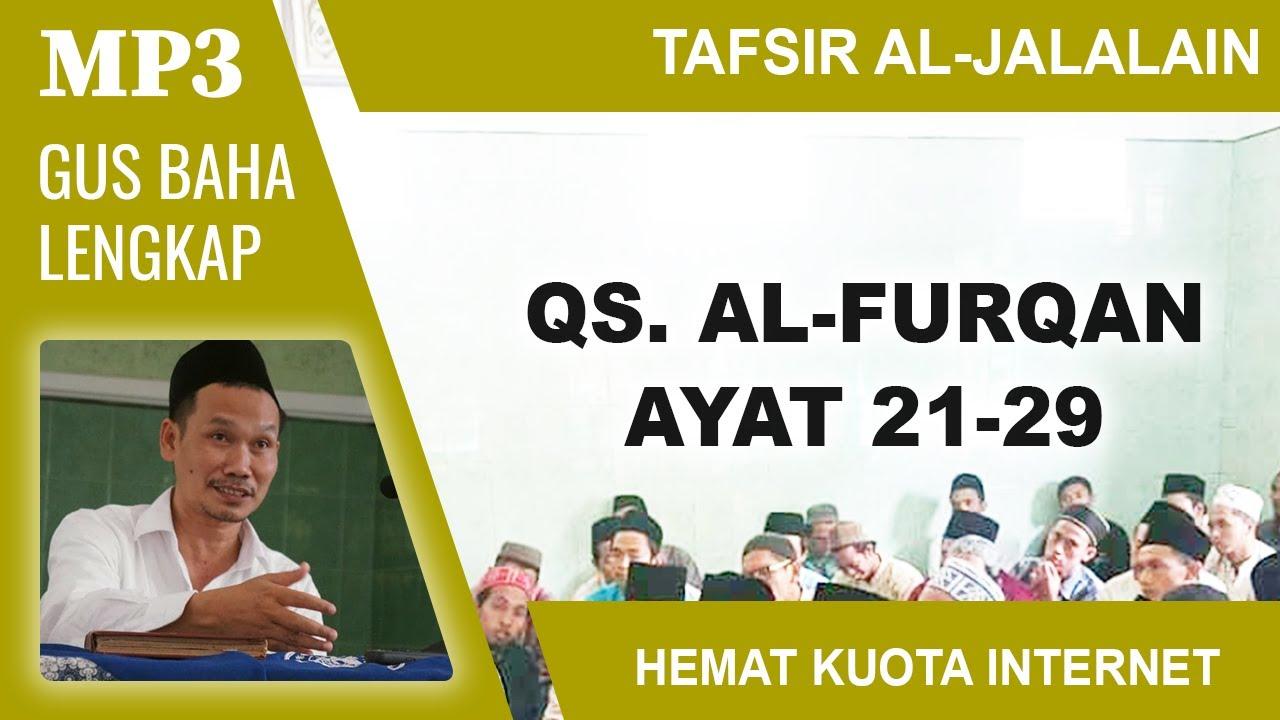 MP3 Gus Baha Terbaru # Tafsir Al-Jalalain # Al-Furqan 21