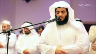 سورة البقرة تشمل تلاوة للقارئ رعد الكردي   Surah Al Baqarah include recitation by qari Raad Al Kurdi thumbnail