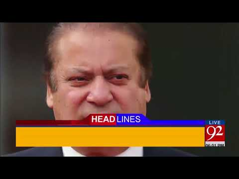 92 News Headlines 06:00 PM  - 17 January 2018