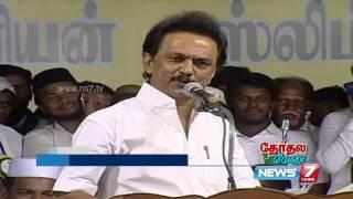 Kalam 2016 16-03-2016| News7 Tamil