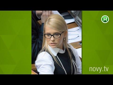 Как прическа Юлии Тимошенко влияет на судьбу правительства? - Абзац! - 16.02.2016