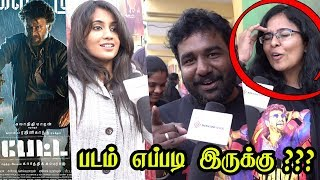 Petta படம் எப்படி இருக்கு? Rajinikanth's Petta Public Review | Petta Movie Review