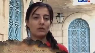 Сирия 2016 Документальный фильм | ДОК.КИНО