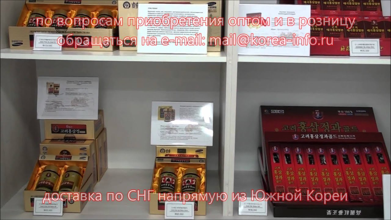 Астрагал перепончатый корень купить в интернет-магазине, доставка в москве, по россии или самовывоз. Выгодная цена, лучшее качество!