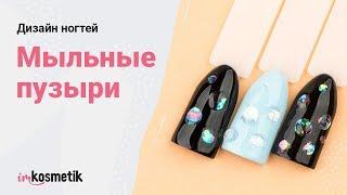 САМЫЙ ПРОСТОЙ дизайн ногтей! Маникюр для начинающих