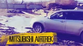 Mitsubishi airtrek 2001 3 5 TEST Drive
