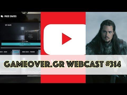 GameOver Webcast #314
