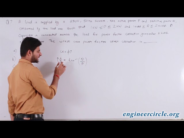 POWER SYSTEMS GATE 2017 VIDEO SOLUTIONS QUESTION 7