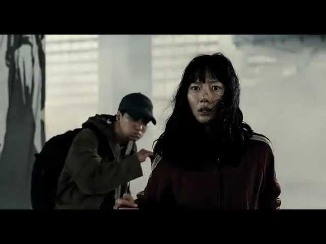 The Host (2006) – Trailer