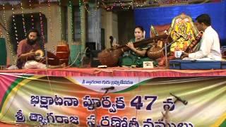 Download hema veena - kanugontini.mpg MP3 song and Music Video